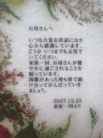moji_he4043_image3.jpg