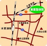 touaseitai_tizu.jpg